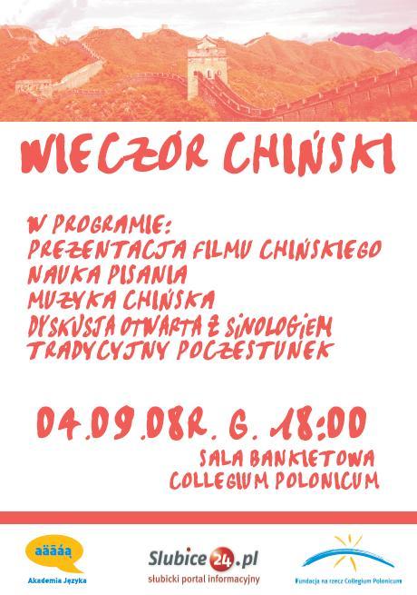 Wieczór Chiński w Collegium Polonicum